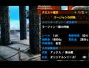 "【MH4G効率】極限ラージャンLv140 手順一例試作 飯タルG無 01'24""90"