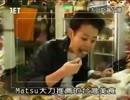 【ニコニコ動画】大食いグルメレポーターが絶賛する台湾料理集を解析してみた