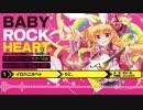 BABY ROCK HEART [Zero-Shaft][2014秋M3]