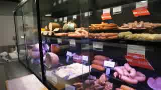 フランスのスーパーで買い物 前編