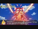 【ゆっくりTRPG】ゆっくり達とハイカラなDX3-S2 [Part 08] 後編