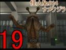 【仮面ライダー】6人目のライダーになるべく戦う実況【正義の系譜】part19 thumbnail