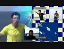 Green Shu Zone 2 thumbnail