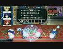 【QMA】社会タイピング縛りin社タイの窓 2014/10/17(金) part1[※付] thumbnail
