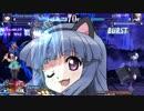 オヤシロリカ vs アインス thumbnail
