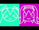 【ニコニコ動画】【緋惺・佐村トミ】愛Dee【UTAUカバー】を解析してみた