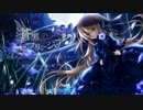 【ニコニコ動画】【M3-2014秋】 幻覚アリア / 蒼黒フリージア 【XFD】を解析してみた