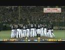 【ニコニコ動画】【20141018】阪神タイガース4連勝で日本シリーズ進出決定!!【CS/FINAL4】を解析してみた