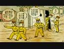 【ニコニコ動画】【大日本帝国軍】教育漫画 軍隊生活全集 ~入営から除隊まで~ まとめを解析してみた