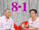 日下公人×宮脇淳子の新シリーズ対談『日本人がつくる世界史』#8-1