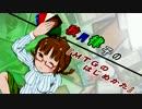 【ニコニコ動画】秋月律子の『MTGのはじめかた』第一話を解析してみた