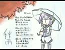 【ニコニコ動画】唄音ウタ 「秋雨」を解析してみた