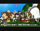 【MMD艦これ】へちょい日本昔ばなし05『泣いた赤鬼』【紙芝居】