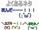ABOAB血液型四人衆でモンハン4! Part16