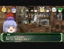 【ソードワールドRPG】地味ぃに進む旧ソードワールド3-1