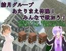 【Minecraft】結月ゆかり軍事革命(仮)part20 thumbnail