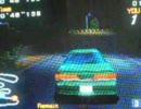 【MAD】此ノ崎個人タクシーbyレーシングラグーン