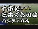 【Minecraft】波乱万丈なマインクラフト【ゆっくり実況】Part1