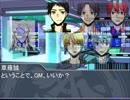 黒バスDXでエンドラインの最終決戦Part.05(final)