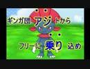 【ポケモンXY】ギンガ団アジトからフリーへ乗り込め【生声実況】