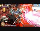 シャビリス、アインスと戦う thumbnail
