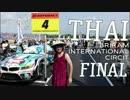 【2014ミクGT】第7戦タイ・ブリラム決勝【新・勝利の女神】