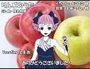 【Chika】りんごのうた【カバー】