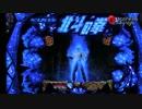 【パチンコビレッジ】『ぱちんこCR北斗の拳6拳王』激アツ演出動画集