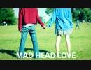 【ぶっきー&もめん】MAD HEAD LOVE + アs)ry 【踊ってみた】 thumbnail