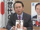 【中丸啓】総理に求めること、実質審議の環境作りと北朝鮮への圧力[桜H26/10/21]