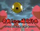 【実況】ポケットモンスターコイキング~金鯱の逆鱗~ 第3話(再うp) thumbnail