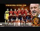 【ニコニコ動画】スペイン代表ゴール集 2008-2012を解析してみた
