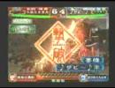 三国志大戦2 頂上対決 仁義なき青井VS♪ザビ~♪ 2/26