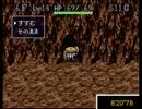 【実況】風来のシレン20分以内にクリアできるまで頑張りマスpart8 【TM】