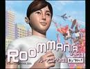 ペットと一緒にルーマニア#203実況プレイ Part1