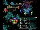 スーパーマリオRPG 低LV攻略 番外編「決戦!クリスタラー」 3/4