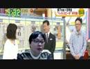 【ニコニコ動画】①【桜井誠】橋下大阪市長とのマジバトル!会談の裏話【ぶっちゃけ】を解析してみた