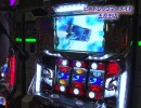 【P-martTV】開店くんが行く!#79 ピートレック・マーメイド五反田店2/3