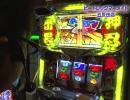 【P-martTV】開店くんが行く!#79 ピートレック・マーメイド五反田店3/3
