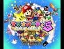 【実況】 歴代マリオパーティ祭り part17 thumbnail