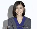 空想委員会 / 純愛、故に性悪説【公式MV】 thumbnail