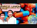 【ニコニコ動画】【リミックス】電気グルーヴ ♪ DISCO UNION The Percussionz Editを解析してみた