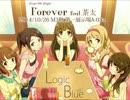 【M3-2014秋】Forever feat.茶太【A-03a】