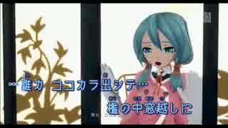 【ニコカラ】Catcher FOr U【DIVA F エディットPV】おんぼ