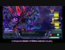 【QMA】第3次邪神封印戦 HARD(邪神HP表示・解説付き) thumbnail