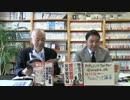 小渕大臣の件はさ、新聞各紙のあの報道の仕方、あれはないよね。|第113回 週刊誌欠席裁判(生放送)その1