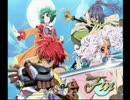 【耳コピ】 Celestia Battle -TOE- 【マイソロ風アレンジ】