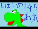 【NewスーパーマリオブラザーズWii】スススーススーマリ【協力実況】Part09 thumbnail