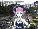 【Chika】修善寺で別れた大宮の女【カバー】