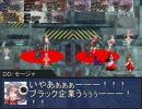 堀川雷鼓の付喪卓 Session 3-16 【東方卓遊戯・SW2.0】